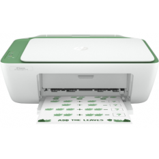 IMPRESORA HP 2375 ADVANTAGE 20 PPM 7WQ01A