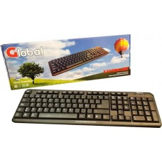 Teclado Global USB